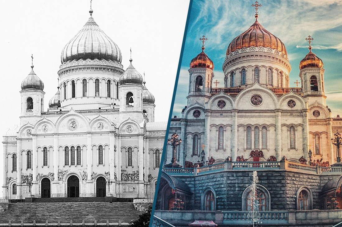Храм Христа Спасителя в1902году ивнастоящее время