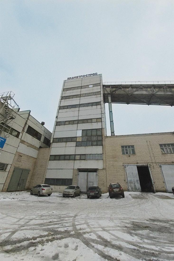 Завод ЖБИ«Казметростроя»