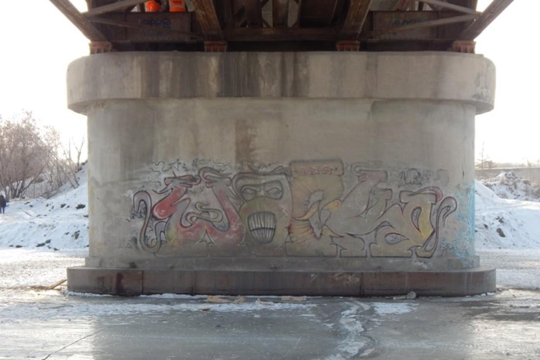 Состояние пролетных строений и опора моста
